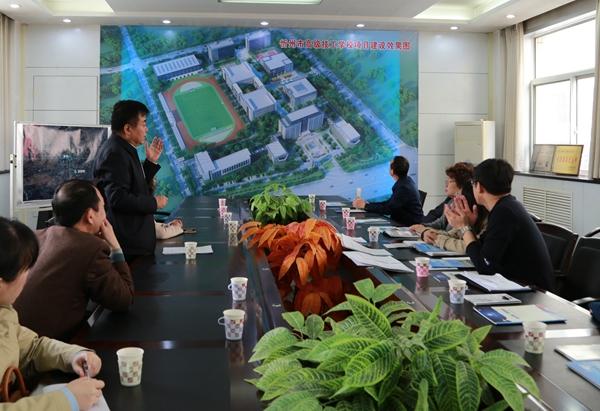 亚洲开发银行项目官员莅临我校考察调研