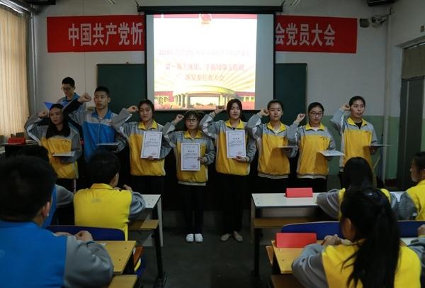 我校团委会举行主席团、干部团选举大会